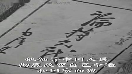 昨天是毛主席诞辰126周年,纪念一代伟人毛泽东