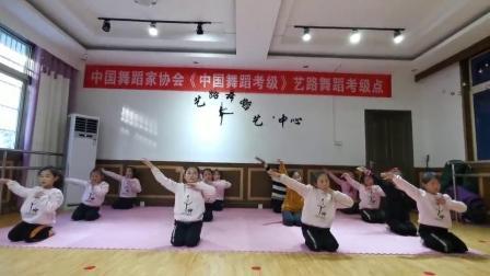 网红舞蹈桥边姑娘,阜阳艺路舞蹈学校
