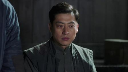 可爱的中国 第15集