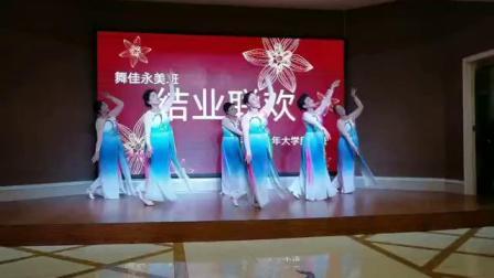 舞蹈(桃花谣)