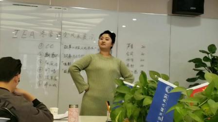 IEA蓝玛教师风采