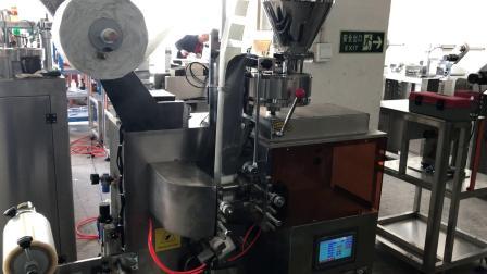 C19II 森工品牌云南昆明热封挂耳咖啡包装机