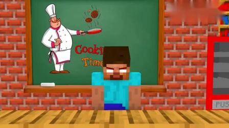 MC怪物学校《厨艺时间》,怪物们升级当厨师!