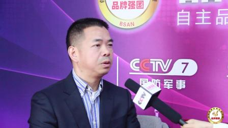 发现品牌栏目组采访广东熊猫服饰实业有限公司