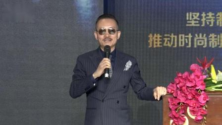 2020SS广州时尚周第五届全球时尚城际圆桌会议在广州隆重举行