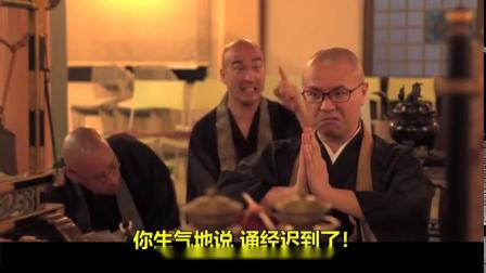 """日本几位僧人组成的乐队,从动画电影《你的名字。》获得灵感,自制《你的宗派。》主题曲 """"禅禅禅世""""。搞怪的歌词,中二风格的MV,画面太美我不敢..."""