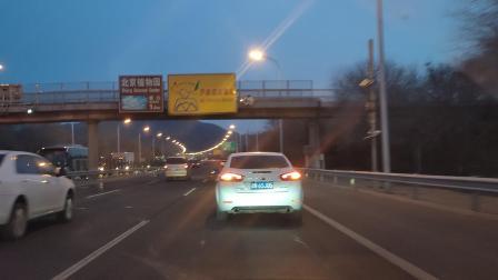 京N6SJ05  眼镜司机