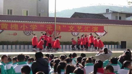 """11兴宁市黄槐镇中心小学""""元旦""""文艺汇演。  舞蹈《我爱妈妈》禾村幼儿园。"""