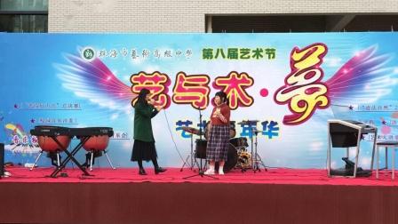 2019珠海艺术高中《音乐沙龙》方雯&潘琪