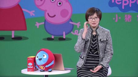动画育儿观 《小猪佩奇》低幼动画中的精品标杆