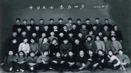 66年全班同学合影