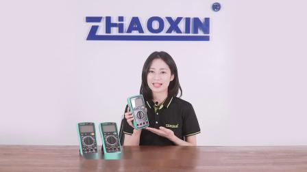ZHAOXIN 兆信890系列数字万用表 操作演示