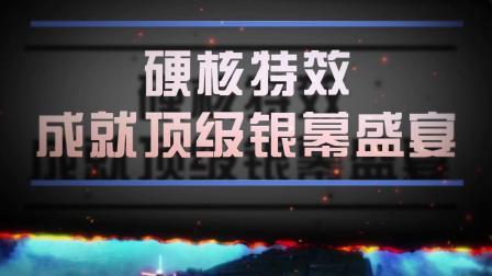 《星球大战:天行者崛起》硬核特效成就顶级银幕盛宴