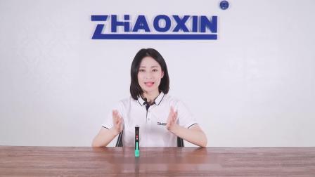 ZHAOXIN兆信 ZH-220V非接触式智能测电笔 产品介绍及使用视频