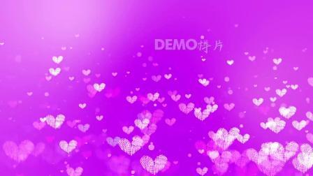 春节晚会 舞台走秀视频 歌曲配乐 f739 粉色爱心上升婚礼婚庆求婚情人节纪念日卡通61儿童演出歌舞表演舞台LED背景 超清视频