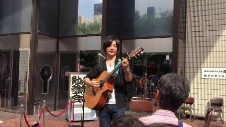 松井祐贵参加横滨当地活动现场吉他表演 指弹演奏 使用Glider变调夹