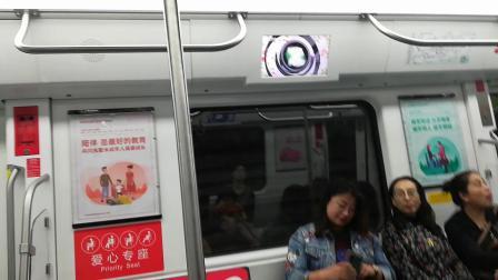 深圳地铁9号线淡咖啡二世南山书城-南油