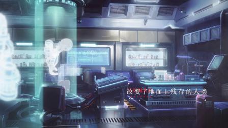 【麻薯作品】『重装战姬』 概念PV