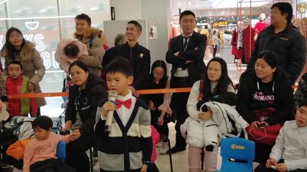 北京新奥购物中心『跨年星空派对』2019 12 28