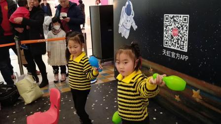 北京新奥购物中心跨年星空派对『中国范儿』