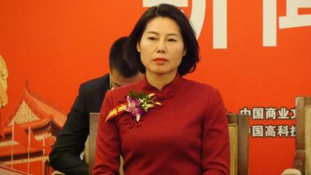 中国民族产业高峰论坛