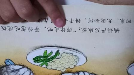 阅读:小花猫吃晚饭