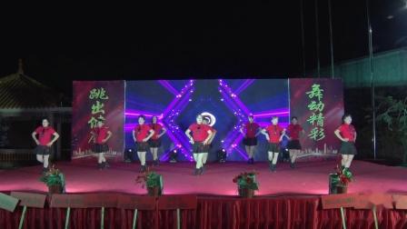 白沙锡福舞蹈队《再唱山歌给》茂名高山龙岭庆祝2020年元旦广场舞联欢晚会