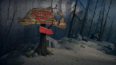 丛林大反攻4:吓傻了预告片乌克兰语版