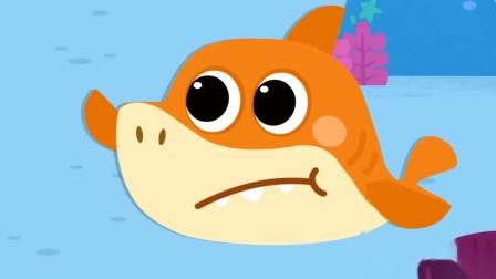 章鱼找宝藏  海底鲨鱼追章鱼动漫  宝宝巴士