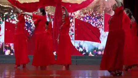 舞蹈:《不忘初心》