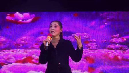 黄梅戏表演唱.