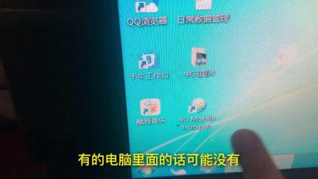 YOZEUF4臺式電腦使用修改WiFi密碼
