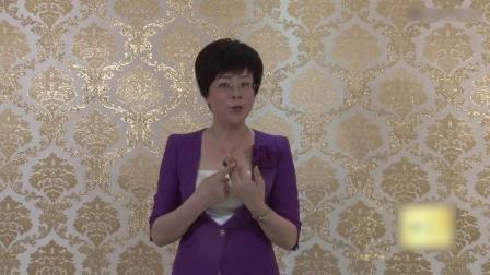 私教礼仪和沟通技巧 小区物业礼仪礼节培训