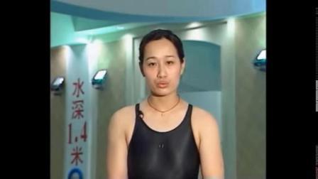 最实用的游泳教学之 如何学游泳视频 教学培训完整版