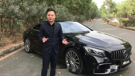 奔驰S Coupe 50万改装,黑色改马鞍棕内饰鉴赏及上路试车
