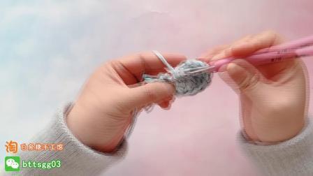 194集【白兔糖手工馆】超萌小兔子小熊手环钩针编织视频教程超级简单如何钩织