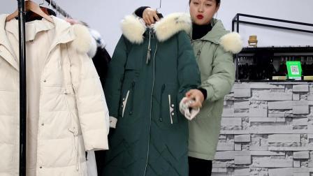 【依帆服饰】第85期特价羽绒服10件2480元(不包邮)
