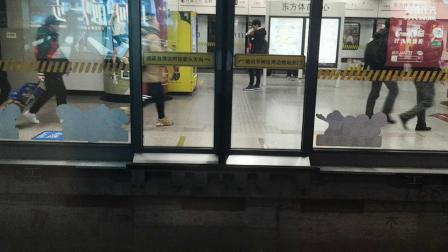 上海地铁6号线花木兰三世657东方体育中心->灵岩南路2019.12.29