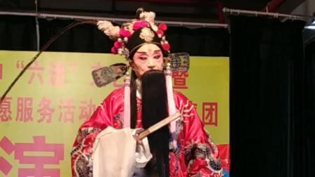 川戏坐宫彩唱接〈l〉这是〈2〉演员,雷长生,郭金玉
