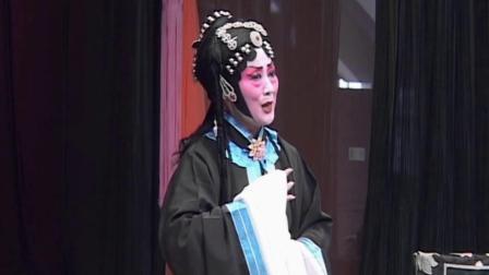 京汉合作折子戏【三娘教子】---荆州市票友伍远凤等表演