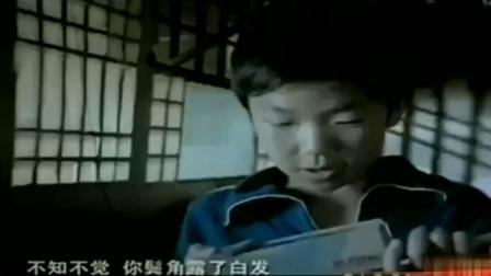 父亲节到了,刘和刚一首《父亲》感动千万人!