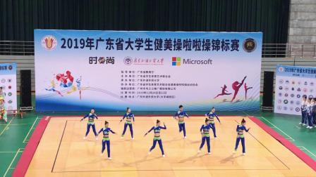 2019年广东省大学生啦啦操健美操锦标赛——广东职业技术学院