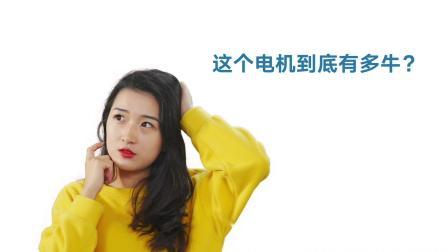 2019梦享安驾营第一辑:强劲动力篇