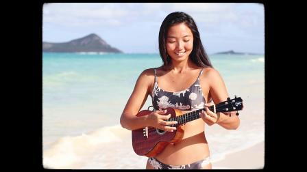 Honoka - Island Of Love (ukulele)
