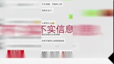 柳江三都山体崩塌权威部门正常施工爆破近日两段关于柳江三都山体崩塌的视频在柳州市的诸多微信群和朋友圈里迅速扩散引发微友网友热切关
