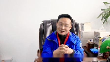 成都润宝2020年会杨总经理寄语:与劳动者同袍,与创造者同泽,与奋斗者同裳!