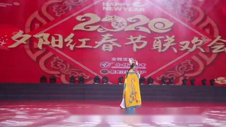 京剧【霸王别姬,看大王】阜阳 康德英 2019.12.27.