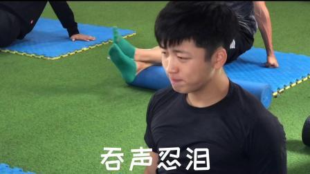 山东济南聊城567GO健身教练培训健身教练资格证泡沫轴课程