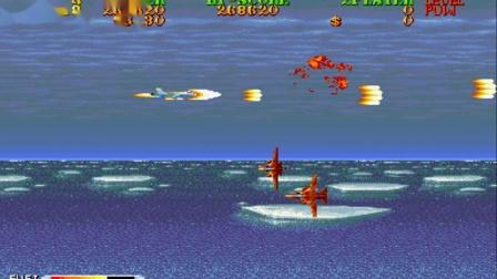 街机美国海军(雌虎战机)双最高难度模式一命通关
