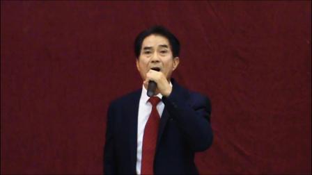 禹城市京剧票友协会第四届年会暨2020庆元旦演唱会【六】